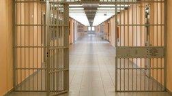 Ενοχος οικονομικός επιθεωρητής για εκβίαση και ξέπλυμα