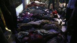 ΟΑΧΟ: «Τοξικό χημικό» στην επίθεση στη Ντούμα