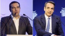 oi-xrismoi-tsipra---mitsotaki-sto-4o-oikonomiko-foroum-twn-delfwn