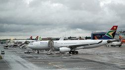 Νοτιοαφρικανός πιλοτάριζε 20 χρόνια στην κρατική αεροπορική χωρίς δίπλωμα