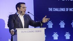 episimi-episkepsi-sta-skopia-proaniggeile-o-tsipras