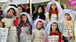 Οι Λιβανέζοι στους δρόμους κατά των γάμων ανηλίκων