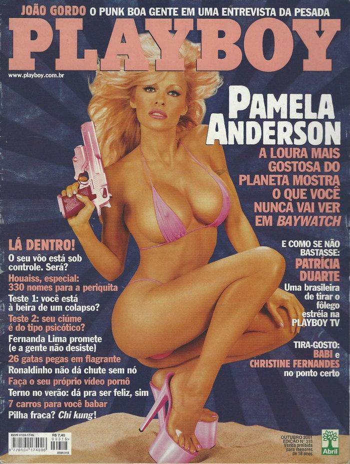 Η Πάμελα αποκάλυψε τo απίστευτο παρασκήνιο των γυμνών στο Playboy - εικόνα 2