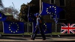 Brexit: Δεκάδες βουλευτές των Εργατικών δεν επιθυμούν 2ο δημοψήφισμα