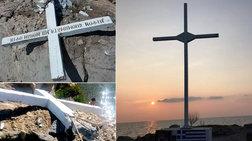Η «μάχη του Σταυρού» στην παραλία της Μυτιλήνης