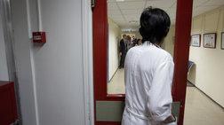 Συλλήψεις γυναικών που δούλευαν παράνομα ως αποκλειστικές νοσοκόμες
