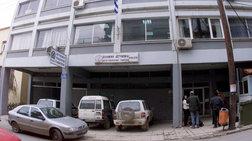 Μηνύσεις μετά τις προληπτικές προσαγωγές στα Γιαννιτσά