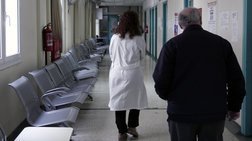 Ανακοινώθηκαν μαζικές προσλήψεις στην Υγεία την επόμενη τετραετία