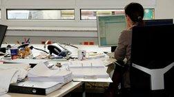 ΓΣΕΕ: Παννατική στάση εργασίας στις 8 Μαρτίου