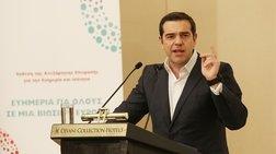 Τσίπρας: Να ενώσουμε δυνάμεις σε μια πλατιά Κόκκινη και Πράσινη Συμμαχία