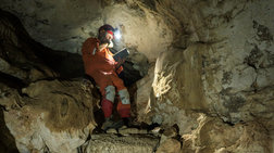 Ανακάλυψαν τα «μυστικά» των Μάγια σε σπηλιά στο Μεξικό [Εικόνες]