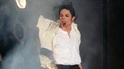 «Eμπάργκο» του BBC στα τραγούδια του Μάικλ Τζάκσον