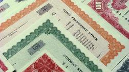 Πάνω από 10 δισ. οι προσφορές για το 10ετές ομόλογο