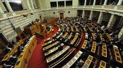 Συζήτηση στην Ολομέλεια της Βουλής για το δημογραφικό