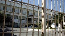 Υπ. Δικαιοσύνης: 639 προσλήψεις στις φυλακές μέσω ΑΣΕΠ