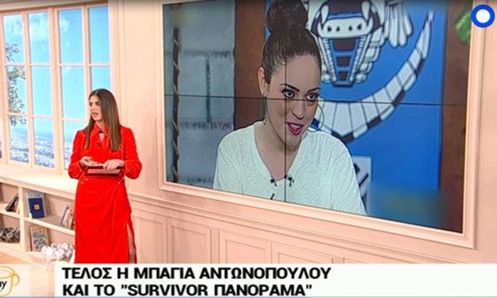 Πού μετακομίζει η Μπάγια Αντωνοπούλου μετά το ναυάγιο στο Survivor Πανόραμα
