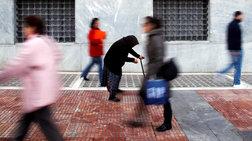 Δημογραφικό: Γήρανση, μείωση γεννήσεων και πληθυσμού εργάσιμης ηλικίας