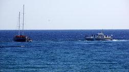 Διασώθηκαν 46 πρόσφυγες μεταξύ Σάμου και Ικαρίας