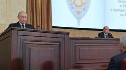 Ρωσία: 465 πράκτορες ξένων μυστικών υπηρεσιών στη χώρα το 2018