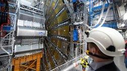 CERN: Νέο πείραμα αναζήτησης της μυστηριώδους  σκοτεινής ύλης