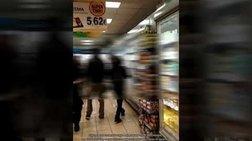 """""""Έφοδος"""" αντιεξουσιαστών σε My Market στην Θεσσαλονίκη -βίντεο"""