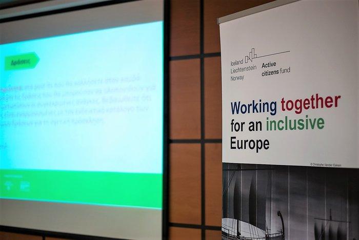 Το πρόγραμμα Active Citizens Fund σε Θεσσαλονίκη και Δράμα - εικόνα 3