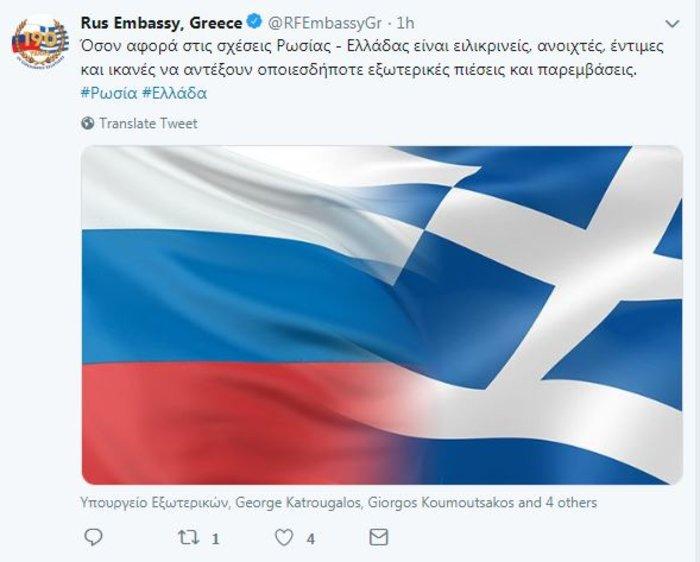 Πρεσβεία Ρωσίας: Ειλικρινείς και έντιμες σχέσεις Αθήνας-Μόσχας - εικόνα 3