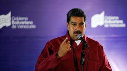 Η Βενεζουέλα άφησε ελεύθερο αμερικανό δημοσιογράφο