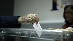 Νέα δημοσκόπηση ProRata: Στο 4,5% η διαφορά ΝΔ - ΣΥΡΙΖΑ στους νέους