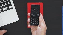 Αυτό το κινητό τηλέφωνο θα σας δώσει πίσω τη ζωή σας