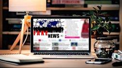 Αμερικανοί κροίσοι-χρηματοδότες fake news στην Ευρώπη