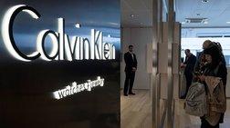 Γιατί ο Calvin Klein εγκαταλείπει τη μόδα πολυτελείας - Το νέο στοίχημα