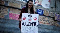 Στάση εργασίας από την ΕΣΗΕΑ για την Παγκόσμια Ημέρα της Γυναίκας