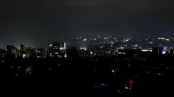 Μπλακ άουτ στο Καράκας: Σαμποτάζ «βλέπει» ο Μαδούρο [Εικόνες]