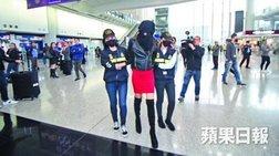 Χονγκ Κονγκ: Καταπέλτης ο εισαγγελέας για το μοντέλο με την κοκαΐνη