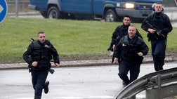 Ένοχος ο Γάλλος τζιχαντιστής Μεχντί Νεμούς