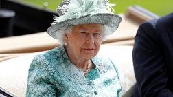 Η πρώτη ανάρτηση της βασίλισσας Ελισάβετ στο Instagram
