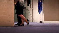 «Γυάλινο ταβάνι»:  Η γεωγραφία των φύλων στην πολιτική ζωή της Ευρώπης