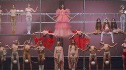 eurovision-2019-h-xoreutria-suzugos-tou-xraniwti-sto-binteo-tis-ntouska