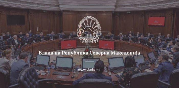 Ένας μήνας Συμφωνία των Πρεσπών: O πρώτος απολογισμός - εικόνα 3
