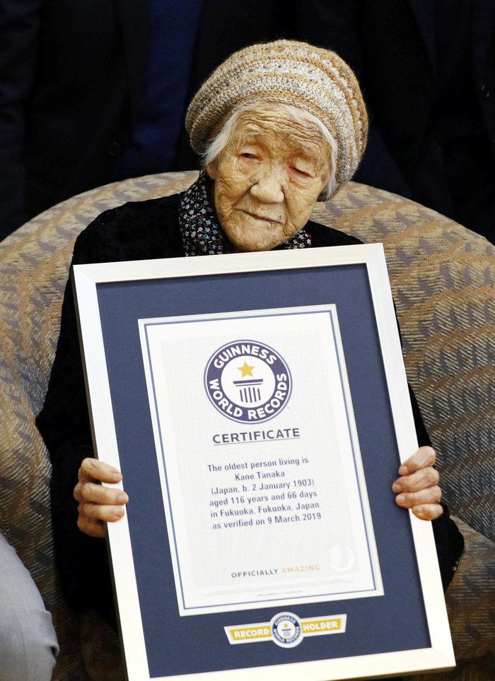 Τα μυστικά μακροζωίας της γηραιότερης γυναίκας στον κόσμο