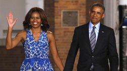 Πόσα εκατομμύρια αξίζουν ο Μπαράκ και η Μισέλ Ομπάμα;