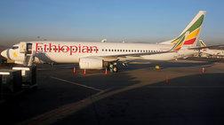 nekroi-kai-oi-157-epibainontes-stin-ptisi-tis-ethiopian-airlines