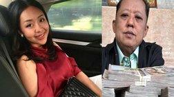 Σπεύσατε: Ταϊλανδός εκατομμυριούχος ζητά γαμπρό για την κόρη του