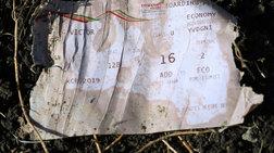 entopistike-to-mauro-kouti-tou-boeing-737-pou-sunetribi-stin-aithiopia