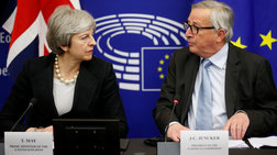 Brexit: Συμβιβασμός την τελευταία στιγμή Βρετανίας και ΕΕ