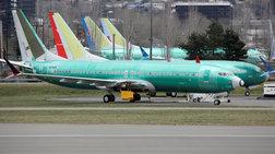 Η Boeing αναβαθμίζει το λογισμικό των 737 ΜΑΧ 8 μετά το δυστύχημα