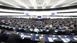 Προοδευτική Συμμαχία υπέρ της σύγκλισης Σοσιαλιστών, Αριστεράς, Πρασίνων