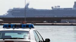 Ηράκλειο: Συνέλαβαν 46χρονο κακοποιό - Είχε εκδοθεί διεθνές ένταλμα