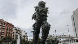 Η ιστορία του Δρομέα, ενός εμβληματικού γλυπτού της Αθήνας